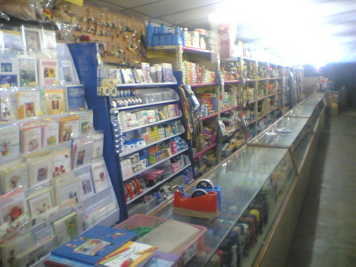 Kanna Super Markets